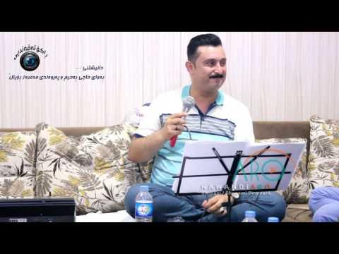 karwan xabati daneshtni rawae haje rahem 2017 part 3 awanda laxo razet ARO