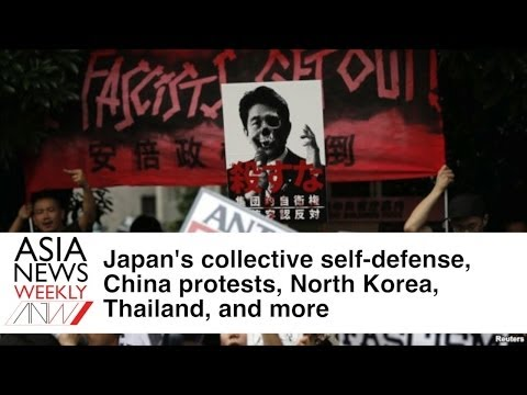 ASIA NEWS WEEKLY: Stories from Japan, Korea & more (7.4.14)