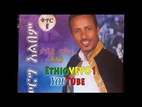Tadesse Mekete - Amrobatal (አምሮባታል) New Ethiopian Wedding Music 2014