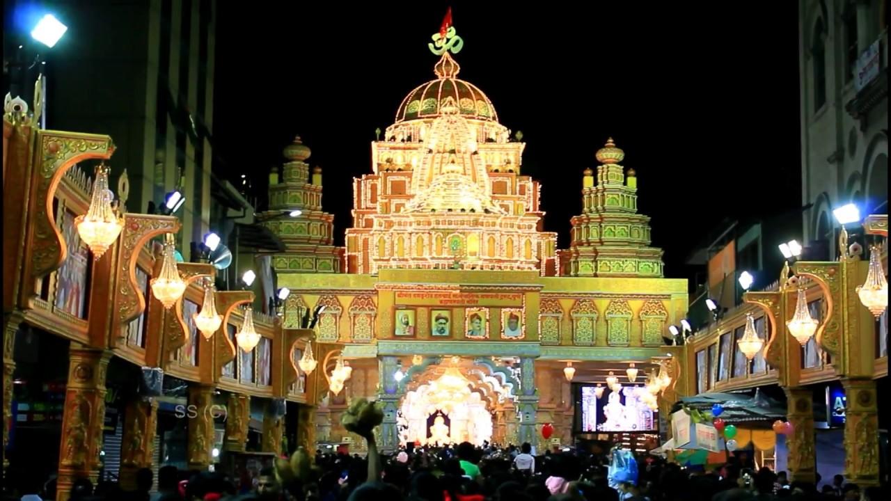 Dagdusheth Halwai Ganpati 2017 Decoration Hd Pune Dekhava Aras