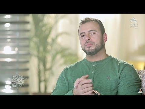 برنامج فكر الحلقة 70 من لا يرحم لا يُرحم