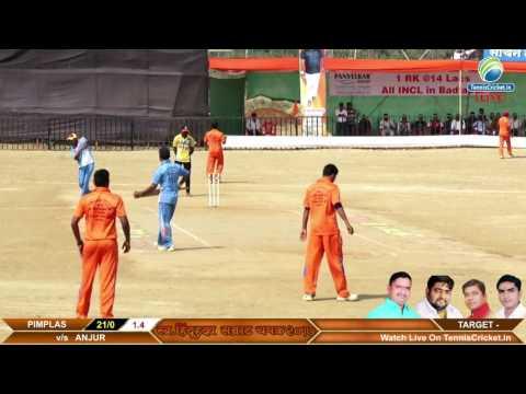 ANJUR VS PIMPLAS MATCH hindu hruday samrat chashak 2017 | Badlapur ,joweli