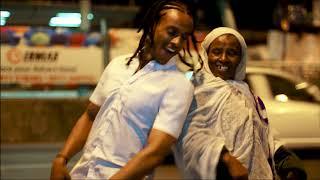 Amanuel Yemane Dlayey ( Featuring - Sami Obama Dance ) ድላየይ New Ethiopian Tigrigna Music 2018