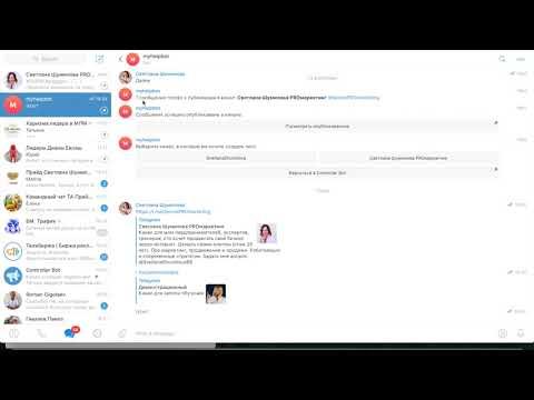 Вопрос: Как набрать текст жирным шрифтом в Telegram для Android?