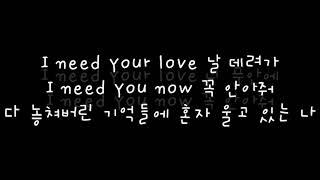 Gambar cover 에디킴 (Eddy Kim) - 긴 밤이 오면 (When Night Falls) [당신이 잠든 사이에 OST] 가사