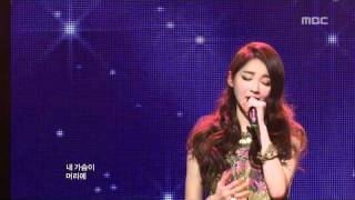 Davichi - Will think of you, 다비치 - 생각날거야, Music Core 20120211 thumbnail