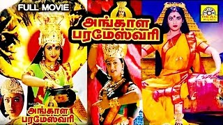 [2000] Palayathu Amman HD Tamil Full Movie Online