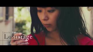 井口裕香 - Lostorage
