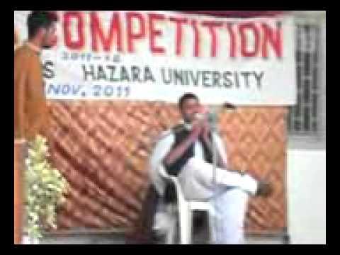 hazara university havelian campus bba 5th drama