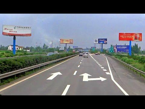 成渝環線高速路往樂山市 Chengdu-Chongqing Expressway Link, Sichuan (China)