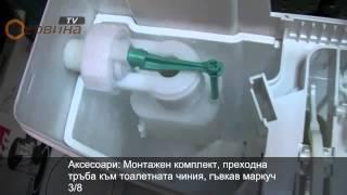 Стенно тоалетно казанче Geberit AP 116 136.430.11.1 - 3/6л