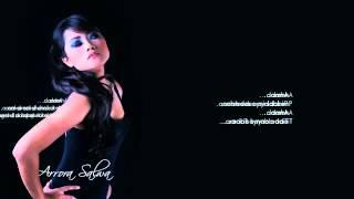 Arrora Salwa Ahmad With Lyric HD