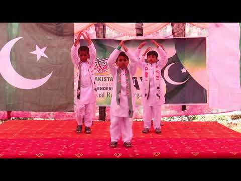 Is Parcham Kay Saye Talay Hum Aik Hain Independence Day Performance