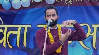Nawaraj Parajuli    Break Up Poem    Maijhaaro   