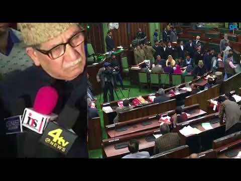 Akbar Lone shouts 'Pakistan zindabad' slogans in Jammu and Kashmir assembly