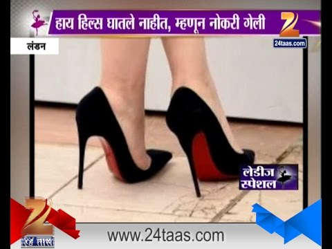 Ladies Special | London Women Employee Removed From Job For Not Wearing High Heel