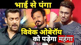 Aishwarya को लेकर Salman Khan से पंगा लेना Vivek Oberoi को पड़ सकता है महंगा