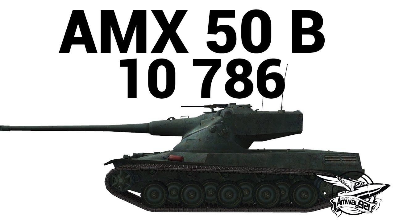 50b10