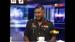 Pethikada Sirasa TV 18th September 2018 Thumbnail
