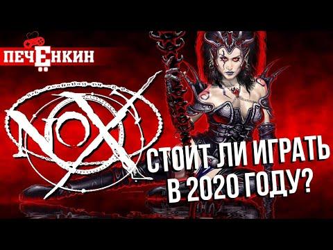 Стоит ли играть в Nox в 2020 году? | Обзор Action-rpg Nox