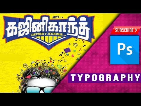 GHAJINIKANTH -complete Font Making In Photoshop IN TAMIL TUTORIAL   Arya, Sayyeshaa   Balamurali Bal