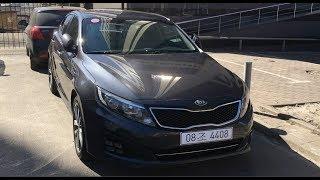 Kia Optima 2014 Года, K5, 2.0 Lpi  Из Кореи В Украину Под Заказ