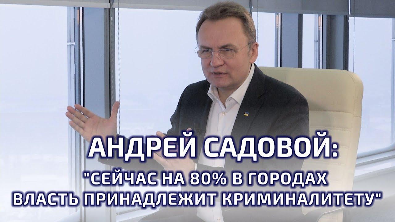 Я подаватиму апеляцію, - Садовий про рішення Антикорупційного суду про визначення йому застави в мільйон гривень - Цензор.НЕТ 2990