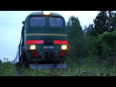 Поезд Москва - Рыбинск