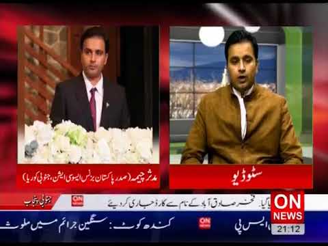 On News Program News Views with  Ch Mudassar Cheema  part 1