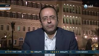 أسعد بشارة: معالجة أسباب استقالة سعد الحريري من رأس الحكومة اللبنانية خارج المتناول