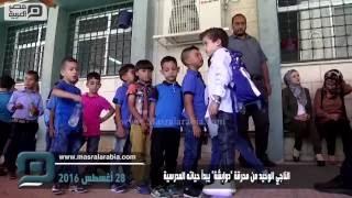 مصر العربية | الناجي الوحيد من محرقة