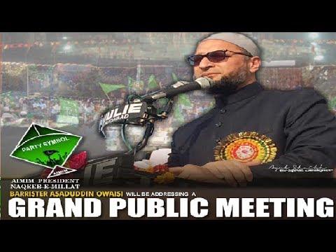 15-07-2017 Asaduddin Owaisi Latest Firing Speech In Kadapa Must See