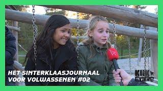 Zaanstad | Het Sinterklaasjournaal voor volwassenen #02 | Klikbeet