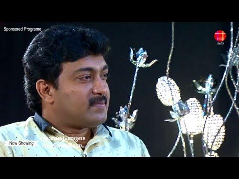 Channel Interview,Musical Documentary l Lyricist,Music Director Renjith Christy
