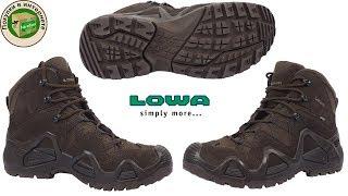 Обзор на тактические ботинки lowa zephyr gtx mid tf