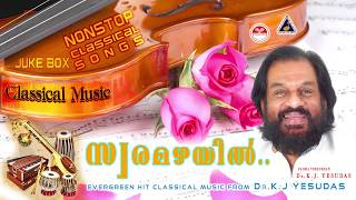 Swaramazhayil |K J Yesudas |Classical Hit Songs Jukebox |Yesudas Evergreen Super Hit Songs 2018