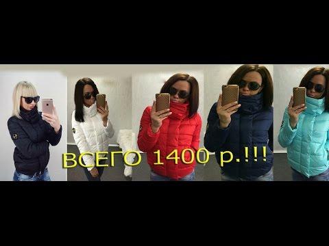 Женская одежда заказать в каталоге недорогой одежды для женщин в официальном интернет магазине oodji. Доставка по россии.