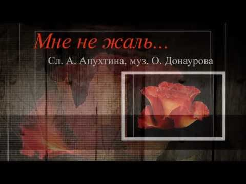 Клип Олег Погудин - Мне не жаль