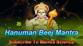 Hanuman Beej Mantra - Karya Siddhi Hanuman Mantra कार्य सिद्धि हनुमान मंत्र