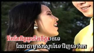 SaYoNaRa Vol 7-13 Khseb Khseb-Touch SreyNich