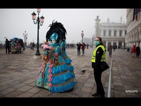Вспышка коронавируса в Италии оказывает давление на евро. Видеопрогноз форекс на 24 февраля