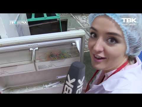 «Проверка» новостей ТВК березовской школы