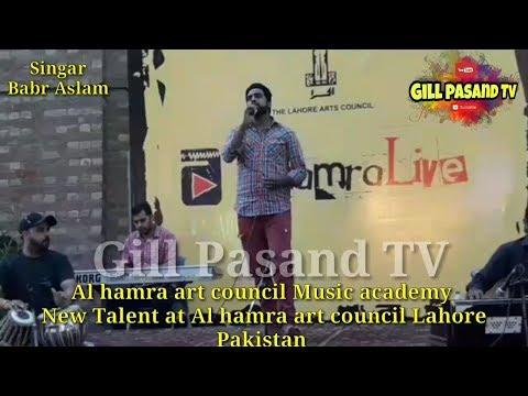 Alhamra art council  Lahore Pakistan Music academy New Talent Babar Aslam  at Al hamra academy