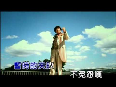 TONG SAN CAI KHI#TE KO LIANG#MANDARIN#POP#LEFT
