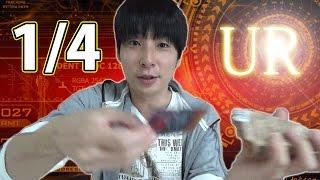 【超ドラゴンボールヒーローズ】 500円くじで大勝利!!?そしてラストワン賞までGET!!? thumbnail