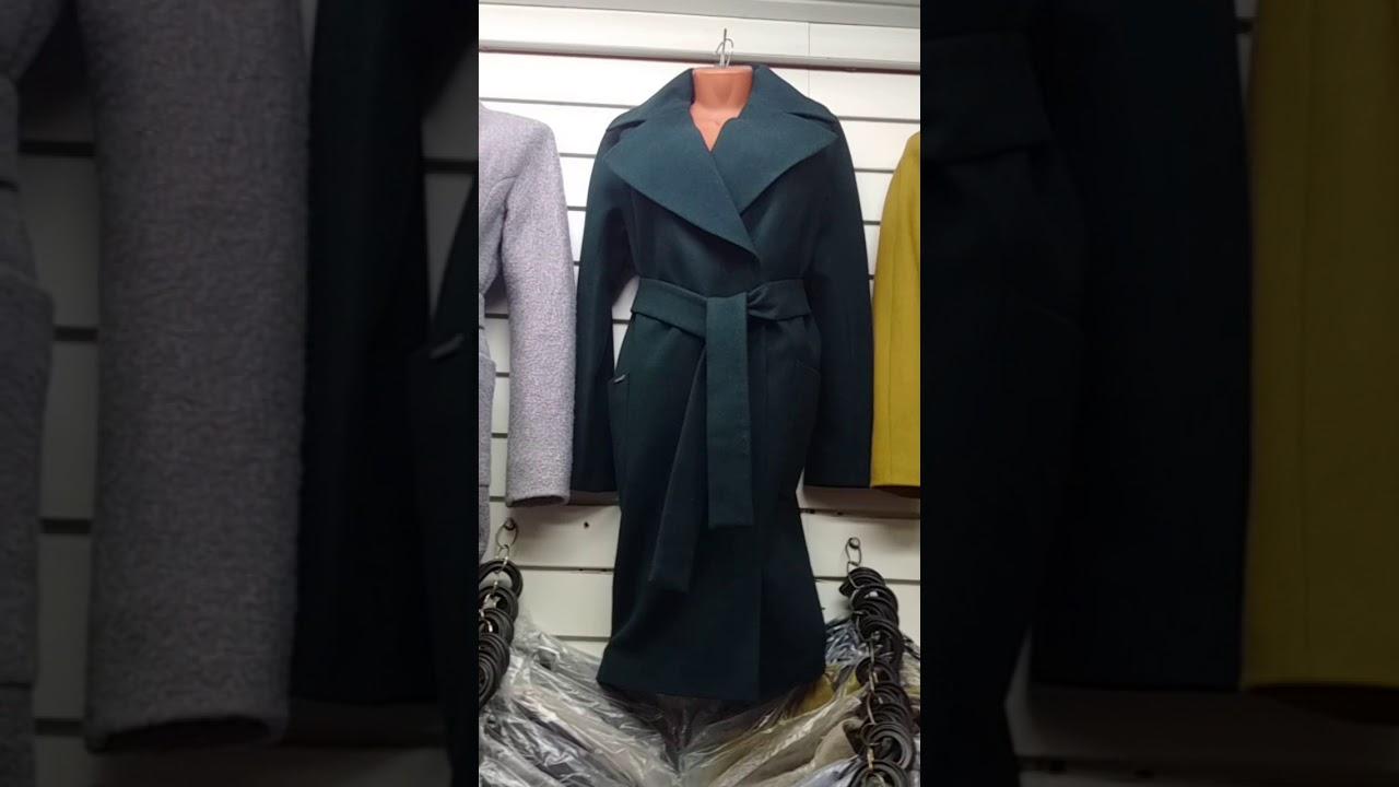 01-7741 пальто женское демисезонное(пояс). 2 500 руб. Купить. 02-1971 пальто женское утепленное (пояс). 4 600 руб. Купить. 02-1953 пальто женское.