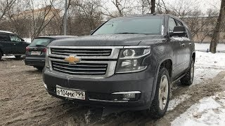 Chevrolet Tahoe - POV Test-Drive without rules City&Country 4k