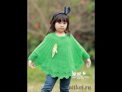 Crochet Patterns| for free |crochet baby poncho| 2 - YouTube
