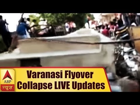 Varanasi Bridge Collapse:Dy CM KP Maurya & Neelkanth Tiwari Directed By CM To Go To Varanasi