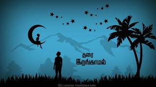 Iravukku Nilavaaga 💞 Usuraiya Tholachen 💞 Tamil Album Song 💞 Whatsapp Status 💞